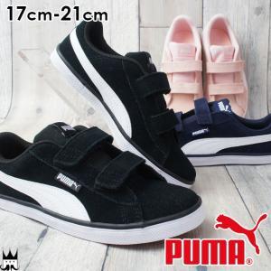 プーマ PUMA アーバン プラス SD V PS 女の子 男の子 子供靴 キッズ ジュニア スニーカー 365168 Urban Plus ローカット ベルクロ キッズシューズ 01 ブラック|smw