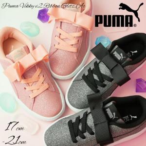 プーマ PUMA ビッキー V2 リボン グリッツ AC スニーカー 女の子 子供靴 キッズ ジュニア 370634 ベルクロ ローカット キラキラ ブラック ピンク|smw