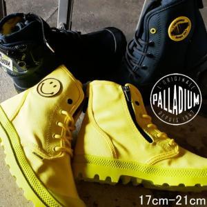パラディウム PALLADIUM スニーカー 男の子 女の子 子供靴 キッズ ジュニア 56077 パンパ スマイリー フェスト ハイカット スマイル コラボ リミテッド|smw