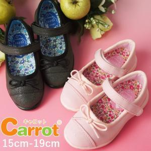 ムーンスター MoonStar バレエシューズ 女の子 子供靴 キッズ ジュニア CR C2236 フラットシューズ フォーマルシューズ ブラック ピンク|smw