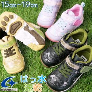 ムーンスター MoonStar キャロット スニーカー 男の子 女の子 子供靴 キッズ ジュニア CR C2248 撥水 速乾 スゴ乾 ベルクロ キッズシューズ 運動靴 ワニ 猫|smw