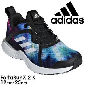 アディダス adidas スニーカー 女の子 子供靴 キッズ ジュニア D96966 フォルタラン X 2 K ローカット ランニングシューズ 運動靴 smw