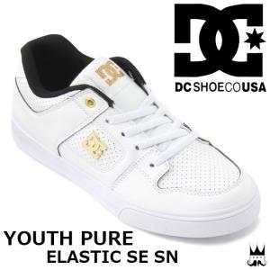 ディーシーシューズ DC SHOES 女の子 男の子 子供靴 キッズ ジュニア スニーカー DK181013 ピュア エラスティック PURE ELASTIC SE SN ローカット WG1 smw