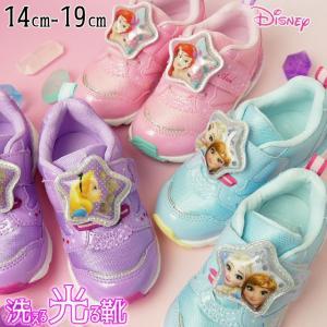 ディズニー Disney プリンセス スニーカー 女の子 子供靴 キッズ ジュニア DN C1244 ベルクロ LED搭載 光る靴 エルサ アナ雪 アリエル アリス ムーンスター|smw