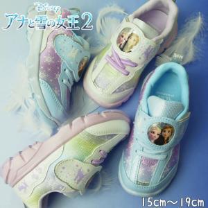 ディズニー Disney アナと雪の女王2 スニーカー 女の子 子供靴 キッズ ジュニア キッズシュ...