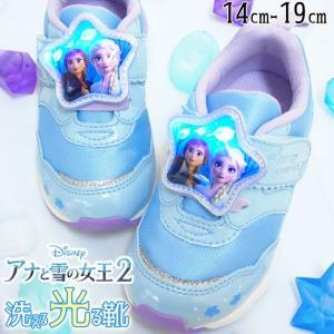 ディズニー Disney アナと雪の女王2 スニーカー 女の子 子供靴 キッズ ジュニア アナ雪 ベ...