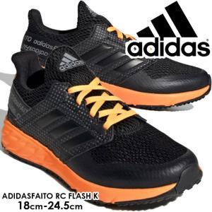 アディダス adidas  EE7311 男の子 女の子 子供靴 キッズ ジュニア スニーカー ■商...