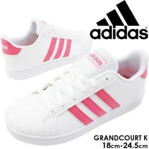 アディダス adidas グランドコート K スニーカー 女の子 子供靴 キッズ ジュニア EF0100 ローカット 運動靴 キッズシューズ コートタイプ ホワイト/ピンク|smw