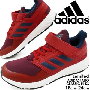 アディダス adidas ファイト クラシック EL K S スニーカー 男の子 子供靴 キッズ ジュニア EF8285 ローカット キッズシューズ ベルクロ 運動靴 レッド|smw