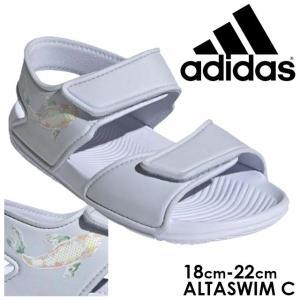 アディダス adidas サンダル 男の子 女の子 子供靴 キッズ ジュニア F34784 スポーツサンダル スポサン 水遊び 海 川 魚 鯉 smw