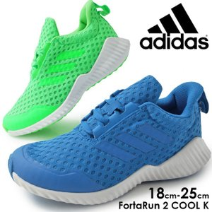 アディダス adidas スニーカー 男の子 女の子 子供靴 キッズ ジュニア F34544 D96889 フォルタラン 2 クール K ローカット ランニングシューズ 運動靴 smw