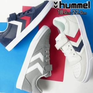 ヒュンメル hummel スニーカー 男の子 女の子 子供靴 キッズ ジュニア 204495 スリマー スタディール レザー ロー Jr ローカット ベルクロ|smw