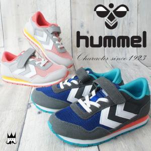 ヒュンメル hummel 靴 リフレックス ジュニア 男の子 女の子 子供靴 キッズ スニーカー 64336 ベルクロ マジックテープ ローカット 男児 女児 ボーイズ ガールズ|smw