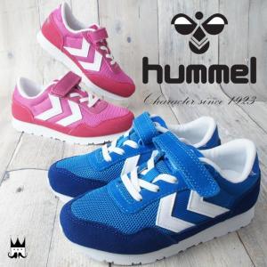 ヒュンメル hummel 靴 リフレックス スポーツ ジュニア 男の子 女の子 子供靴 キッズ スニーカー 64337 ベルクロ マジックテープ ローカット 男児 女児 ボーイズ|smw