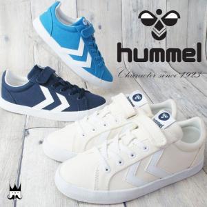 ヒュンメル hummel 靴 デュース コート ジュニア 男の子 女の子 子供靴 キッズ スニーカー 64355 ベルクロ マジックテープ ローカット 男児 女児 ボーイズ|smw
