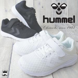 ヒュンメル hummel 靴 エフェクタス トーナル ジュニア 男の子 女の子 子供靴 キッズ スニーカー 64459 ベルクロ マジックテープ ローカット 男児 女児 ボーイズ|smw