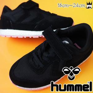 ヒュンメル hummel リフレックス プリンセス ジュニア スニーカー 女の子 子供靴 キッズ REFLEX PRINCESS JR ベルクロ ローカット 運動靴 キラキラ 2001 65054|smw