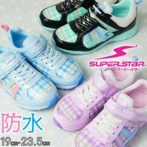 スーパースター SUPERSTAR スニーカー 女の子 子供靴 キッズ ジュニア SS J948 バネのチカラ ベルクロ 防水設計 運動靴 チェック柄 ムーンスター Moonstar|smw