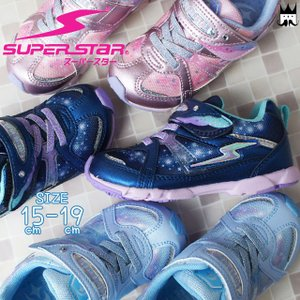 スーパースター SUPERSTAR 女の子 子供靴 キッズ ジュニア スニーカー SS K797 バネのチカラ スタージュエリーコレクション ベルクロ ネイビー ピンク サックス|smw