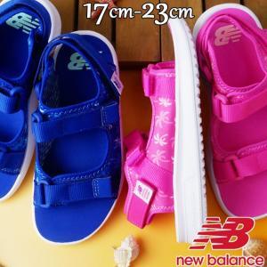 ニューバランス new balance サンダル 男の子 女の子 子供靴 キッズ ジュニア YH750 スポーツサンダル スポサン ベルクロ ブルー ピンク|smw