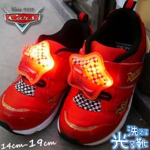 ディズニー Disney カーズ スニーカー 男の子 子供靴 キッズ ジュニア DN C1244 ローカット ベルクロ LED搭載 光る靴 ライトニング・マックィーン ムーンスター|smw