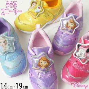 ディズニー Disney  DN C1226 MIX 女の子 子供靴 キッズ ジュニア スニーカー ...