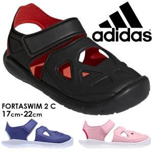 アディダス adidas サマーシューズ 男の子 女の子 子供靴 キッズ ジュニア DB0486 F34800 F34801 フォルタスイム 2 C ウォーターシューズ サンダル smw