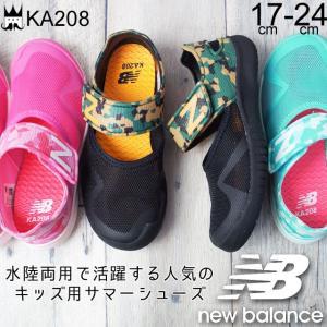 ニューバランス new balance 男の子 女の子 子供靴 キッズ ジュニア メリージェーン KA208 水陸両用 ベルクロ マジック サマーシューズ アクアシューズ BKY ABY|smw