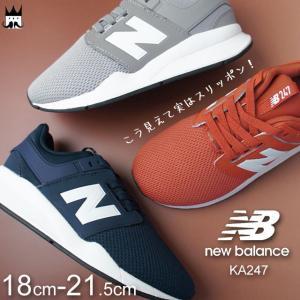 ニューバランス new balance スニーカー 男の子 女の子 子供靴 キッズ ジュニア スリッポン ローカット TOP ネイビー TGP グレー TWP レッド KA247|smw