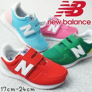 ニューバランス new balance キッズ ジュニア スニーカー 男の子 女の子 子供靴 KV220 ベルクロ ローカット 運動靴 BCP レッド BDP グリーン BFP ライトブルー|smw