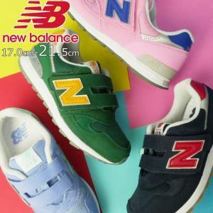 ニューバランス new balance スニーカー 男の子 女の子 子供靴 キッズ ジュニア PO313 ベルクロ ローカット キッズシューズ 運動靴|smw