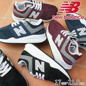 ニューバランス new balance 男の子 女の子 子供靴 キッズ ジュニア ローカット スニーカー KA247 スリッポン 運動靴 ブラック ネイビー バーガンディー|smw