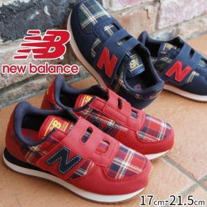 ニューバランス new balance 男の子 女の子 子供靴 キッズ ジュニア ベルクロ スニーカー KV220 キッズシューズ 運動靴 タータンチェック レッドタータン|smw