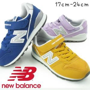 ニューバランス new balance 男の子 女の子 子供靴 キッズ ジュニア スニーカー KV996 ベルクロ キッズシューズ 運動靴 BBY ブルー BYY イエロー BRY|smw