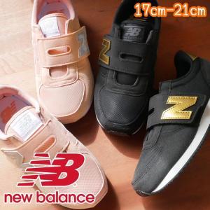 ニューバランス new balance スニーカー 男の子 女の子 子供靴 キッズ ジュニア PV220 ローカット ベルクロ 運動靴 NB キッズシューズ ブラック ピンク|smw