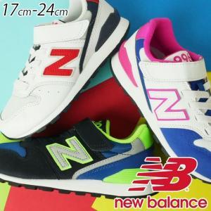 ニューバランス new balance スニーカー 男の子 女の子 子供靴 キッズ ジュニア YV996 ベルクロ ローカット 運動靴 キッズシューズ|smw