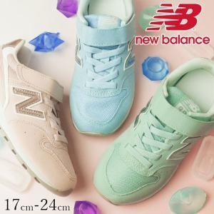 ニューバランス new balance スニーカー 男の子 女の子 子供靴 キッズ ジュニア YV996 ローカット ベルクロ NB 運動靴 キッズシューズ ペールトーン|smw