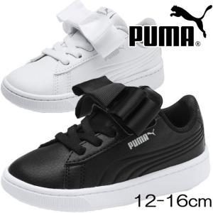 プーマ PUMA ビッキー v2 リボン SL AC インファント スニーカー 女の子 子供靴 キッズ ベビー 370519 ローカット マジック ベビーシューズ キッズシューズ|smw