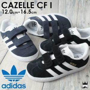 アディダス adidas ガッツレー CF I 男の子 女の子 子供靴 ベビー キッズ チャイルド スニーカー CQ3139 CQ3138 GAZELLE ベルクロ ローカット ベビーシューズ|smw