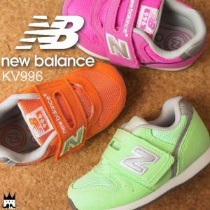 ニューバランス new balance 男の子 女の子 子供靴 ベビー キッズ チャイルド スニーカー FS996 ファーストシューズ ベルクロ ベビーシューズ ORI オレンジ MTI|smw