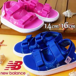 ニューバランス new balance サンダル 男の子 女の子 子供靴 キッズ ベビー IH750 スポーツサンダル スポサン ベルクロ ブルー ピンク|smw