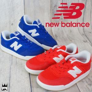 ニューバランス new balance  KT300 男の子 女の子 子供靴 キッズ チャイルド ス...