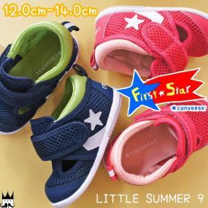 コンバース CONVERSE リトルサマー 9 男の子 女の子 子供靴 ベビー キッズ チャイルド スニーカー LITTLE SUMMER ベルクロ メッシュ ファーストシューズ 夏|smw