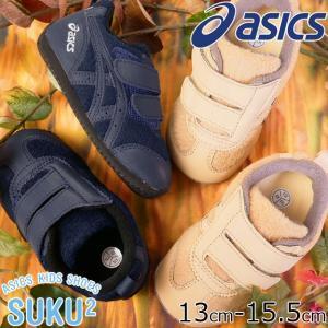 アシックス asics コルセア ベビー BR2 スニーカー 男の子 女の子 子供靴 キッズ 1144A030 ファーストシューズ キッズシューズ ベルクロ ベビー靴 スクスク|smw