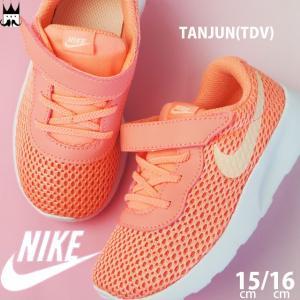 ナイキ NIKE タンジュン (TDV) 女の子 子供靴 キッズ チャイルド スニーカー 818386 TANJUN ベルクロ キッズシューズ 602 ライトアトミックピンク|smw