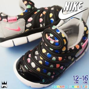 ナイキ NIKE ダイナモ フリー プリント(TD) 女の子 子供靴 キッズ チャイルド スリッポン 834366 DYNAMO FREE PRINT ファーストシューズ スニーカー ベビー靴|smw