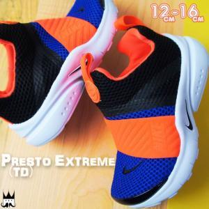 ナイキ NIKE プレスト エクストリーム (TD) 男の子 子供靴 ベビー キッズ チャイルド スリッポン 870019 PRESTO EXTREME ベビー靴 ファーストシューズ 004 靴|smw