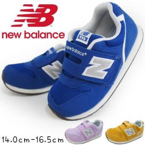 1c016d0f3c33b ニューバランス new balance 男の子 女の子 子供靴 ベビー キッズ チャイルド スニーカー FS996 ベルクロ ファーストシューズ  ベビーシューズ キッズ靴 BBI BYI