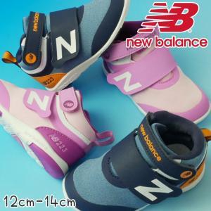 ニューバランス new balance スニーカー 男の子 女の子 子供靴 ベビー キッズ IO223H ベルクロ ハイカット ファーストシューズ キッズシューズ ベビー靴|smw