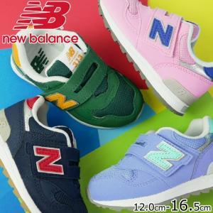 ニューバランス new balance スニーカー 男の子 女の子 子供靴 ベビー キッズ チャイルド IO313 ベルクロ ファーストシューズ キッズシューズ ベビー靴|smw